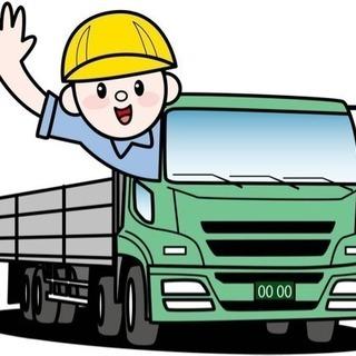 急募!2トン平車トラックドライバー