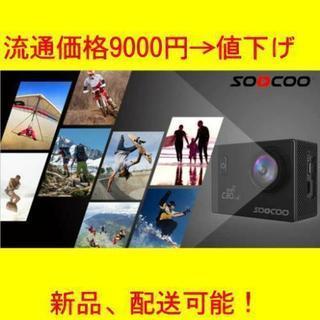 アクションカメラ 4K超高画質 2000万画素 170度広角 wi...