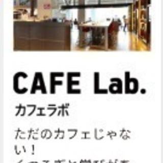 6月24日14時日曜 梅田カフェで交流会 ほとんどの毎週土日14時