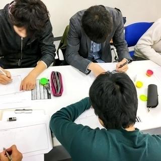 格安個別 駒川中野学習会