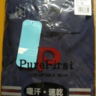 【値下げ】 ポロシャツ  長袖