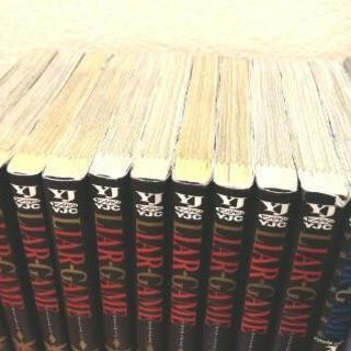 ライアーゲーム【全巻セット】19巻まで+オマケ - 売ります・あげます