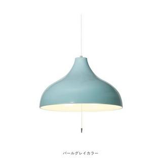 天井照明 ペンダント型