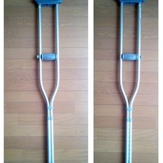 松葉杖 中古品1本と未使用品1本の計2本 アルミ製 軽量  アズワン製