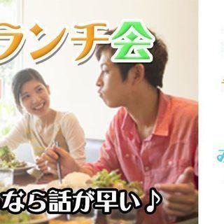 7月9日(月) ★平日ランチ会☆20歳〜33歳★ 【上野】平日休み...