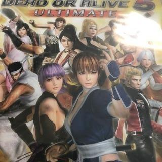 デッド・オア・アライブ5 Ultimate - PS3