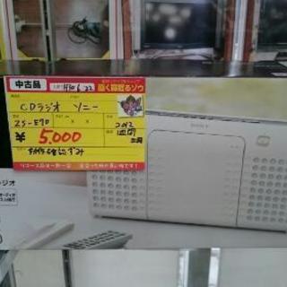 CDラジオ SONY ZS-E70 (高く買取るゾウ中間店)