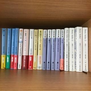 文庫本1冊100円、まとめ買い値引きします!