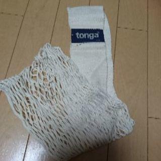 TONGA☆抱っこひも