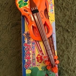 ★コッシーとサボさんのスターなバイオリン★