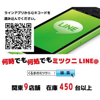 くるまのミツクニ湘南店 6月中のみ!特別なキャンペーンやってます!...