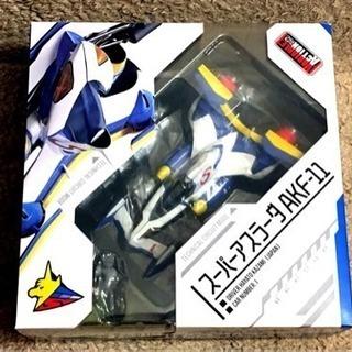 【新品同様★】SUPER ASUADA AKF-11