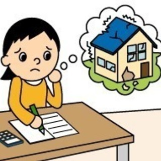自然災害、地震による家の修繕