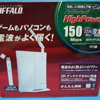 (終わりました)BUFFALO バッファロー 無線LAN Wif...