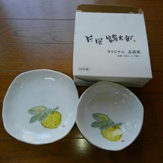 美濃焼小鉢平皿セット