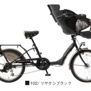【新車】子供乗せ自転車Dタイプ【お買い得】