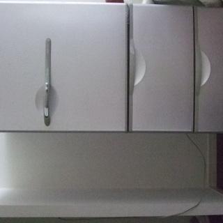 家族向け 255L冷蔵庫