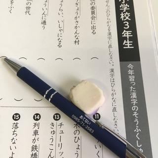 小学生の宿題タイムをご利用ください^_^