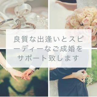 モテる大人女子の共通点①    結婚相談所 Bridal salo...
