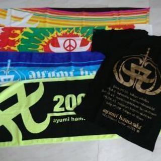 浜崎あゆみ ライブタオル4枚とTシャツセット売ります。