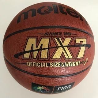バスケットボール(7号人工皮革)とボールケース