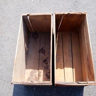 りんご箱 2個