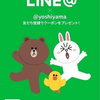 LINEで友だち登録待ってます^_^