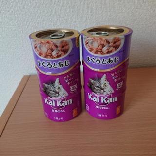 猫缶 新品