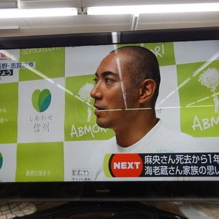 東芝HDD 300GB内蔵55インチテレビ!