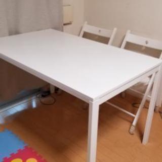 IKEA ダイニングテーブル&折りたたみ椅子