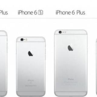iPhone6 譲ってください