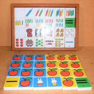 miffy ミッフィーちゃん 知育玩具 数 数字 パズル◆楽しく学習