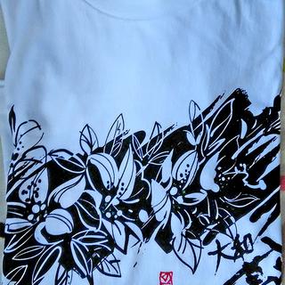 新品の未使用、葛城山オリジナル、ツツジTシャツ