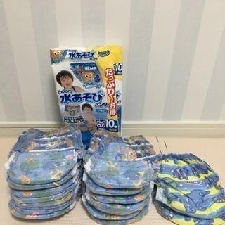 男の子用、水遊びパンツ 16枚
