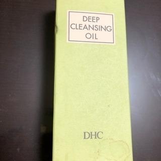 【差し上げます】DHC 薬用ディープクレンジングオイル