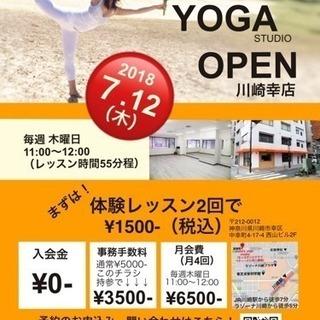 体験レッスン2回¥1500-(税込)