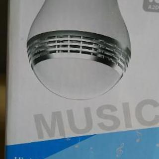 値下げ特価スマート電球スピーカー内蔵調光、調色