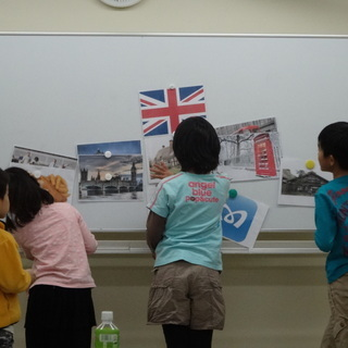 小学生★夏休み英語集中プログラムEnglish Day C…