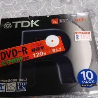値下げ、DVD-R録画用。10枚組