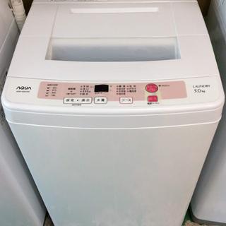 【送料無料・設置無料サービス有り】洗濯機 2015年製 AQUA ...