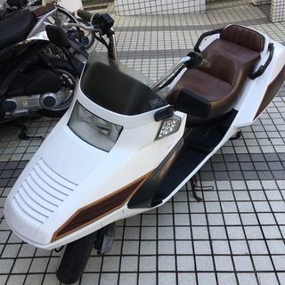 ホンダ フュージョン 格安!! カスタム 夏使用 オシャレです!!