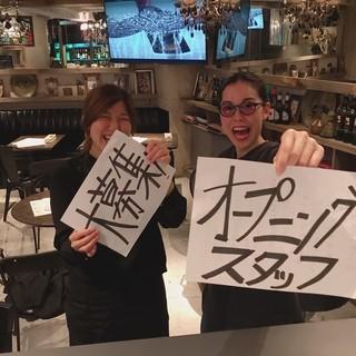 急募!!オープニングスタッフ!!おしゃれイタリアン!!