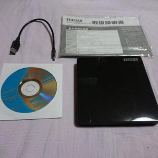 ポータブル ブルーレイディスクドライブ  USB接続  BRP-...
