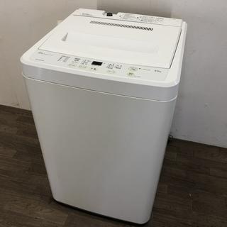 061903☆サンヨー 4.5㎏洗濯機 10年製☆