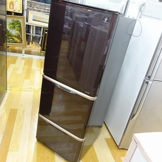 安心の6ヶ月保証付!SHARP(シャープ)3ドア冷蔵庫