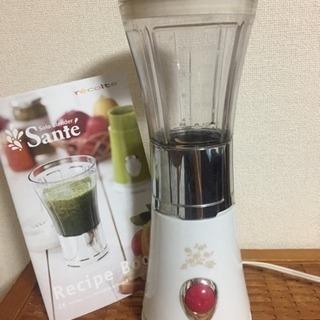 レコルト ソロブレンダー 【限定品】