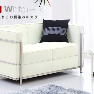 デザイナーズ ソファー 二人掛け ホワイト 超お洒落!定価34,...