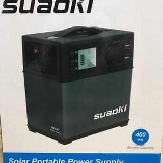 suaoki 改良版 ポータブル電源 大容量120000mAh/...