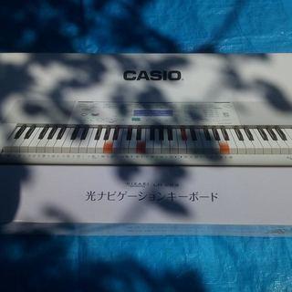 010 カシオ 電子キーボード H・I・K・A・R・I LK22...