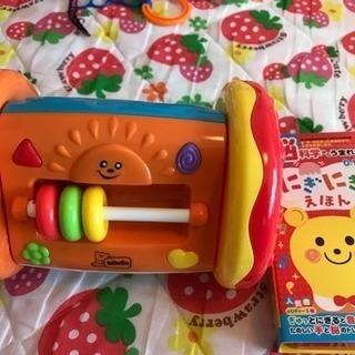 ベビー おもちゃ ②